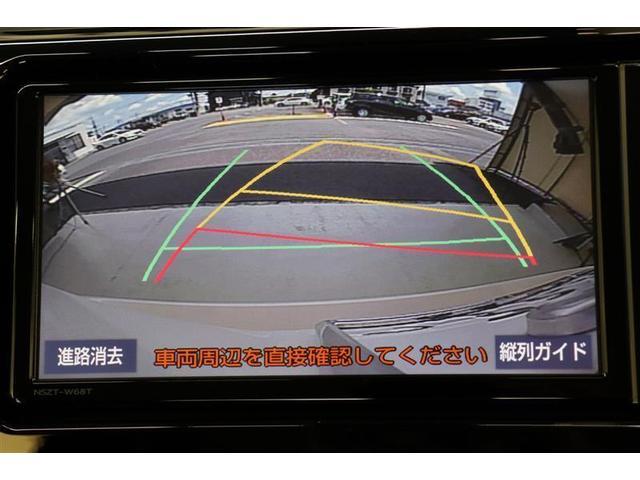 A15 Gパッケージ スマートキー 盗難防止システム ETC バックカメラ 横滑り防止装置 フルセグ ミュージックプレイヤー接続可 衝突防止システム LEDヘッドランプ メモリーナビ DVD再生 アイドリングストップ CD(6枚目)