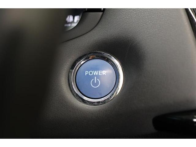 S エレガンススタイル スマートキー パワーシート 盗難防止システム ETC バックカメラ 横滑り防止装置 アルミホイール フルセグ ミュージックプレイヤー接続可 衝突防止システム LEDヘッドランプ メモリーナビ(9枚目)
