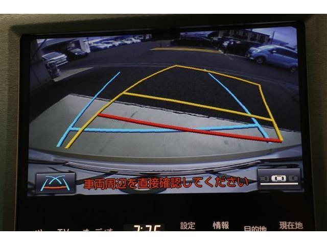 ベースグレード スマートキー パワーシート 盗難防止システム ETC バックカメラ 横滑り防止装置 アルミホイール フルセグ ミュージックプレイヤー接続可 LEDヘッドランプ メモリーナビ オートクルーズコントロール(6枚目)