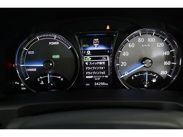 ベースグレード スマートキー パワーシート 盗難防止システム ETC バックカメラ 横滑り防止装置 アルミホイール フルセグ ミュージックプレイヤー接続可 LEDヘッドランプ メモリーナビ オートクルーズコントロール(19枚目)