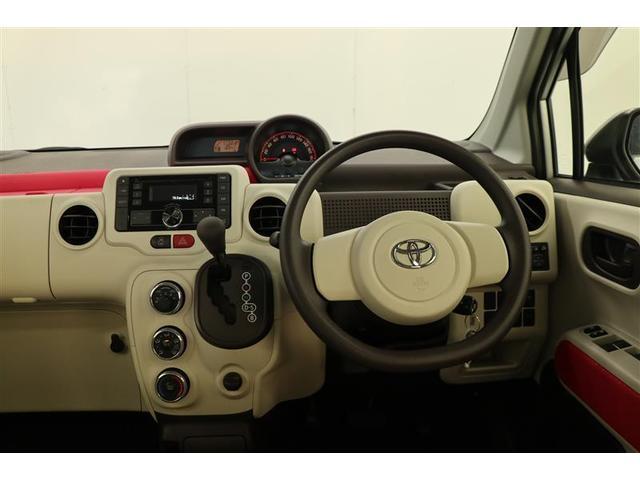 F 電動スライドドア ウォークスルー ミュージックプレイヤー接続可 アイドリングストップ CD ABS エアバッグ エアコン パワーステアリング パワーウィンドウ(4枚目)