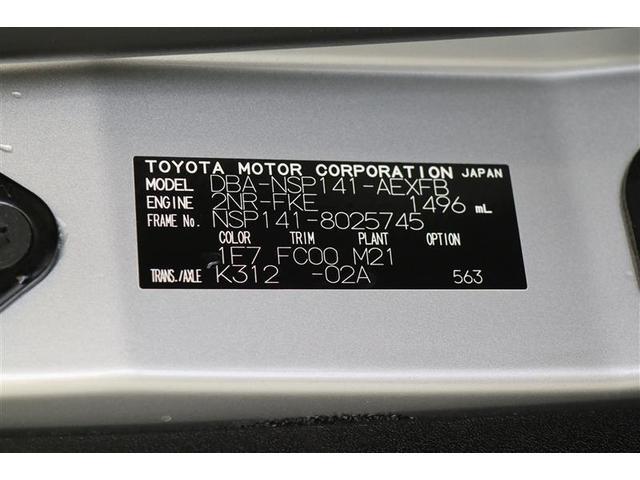 F 電動スライドドア ウォークスルー ミュージックプレイヤー接続可 アイドリングストップ CD ABS エアバッグ エアコン パワーステアリング パワーウィンドウ(20枚目)