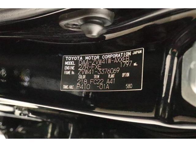 S スマートキー 盗難防止システム HDDナビ ETC バックカメラ 横滑り防止装置 アルミホイール フルセグ ミュージックプレイヤー接続可 LEDヘッドランプ DVD再生 CD ABS エアバッグ(20枚目)