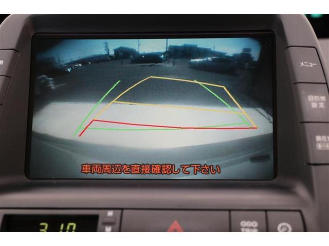 S 10thアニバーサリーエディション バックモニター ナビ(6枚目)