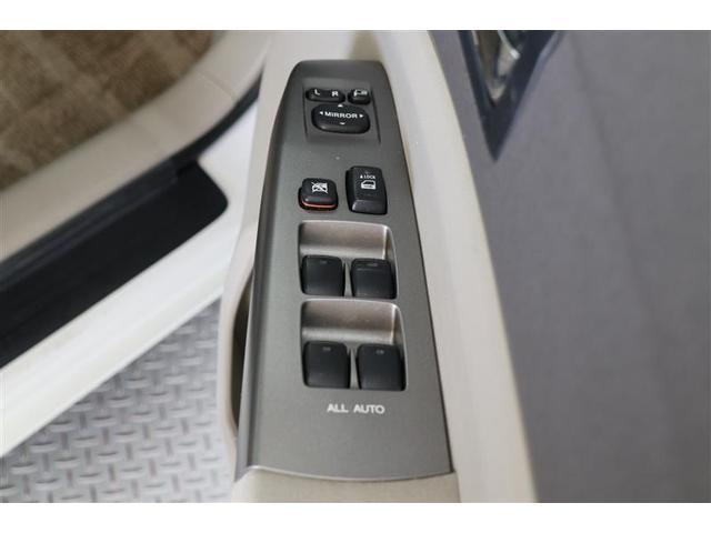 S 10thアニバーサリーエディション バックモニター ナビ(10枚目)