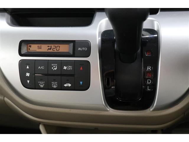 「ホンダ」「N-WGN」「コンパクトカー」「栃木県」の中古車7