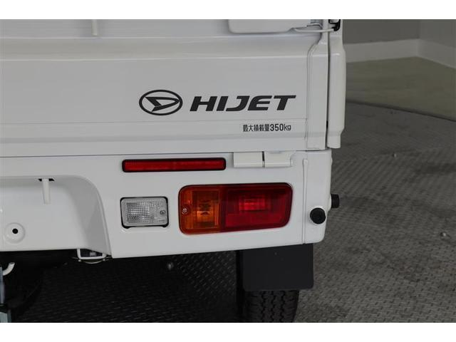 スタンダード 4WD 届出済未使用車 エアバック ABS(14枚目)
