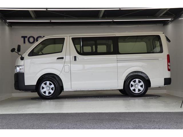 ロングDX 3/6人乗り バックモニター付純正ナビ ETC(2枚目)