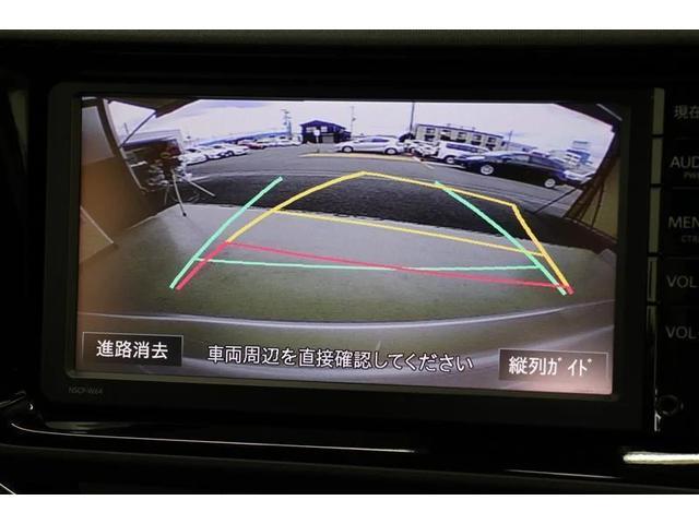 S バックモニター付純正メモリーナビ ETC スマートキー(6枚目)