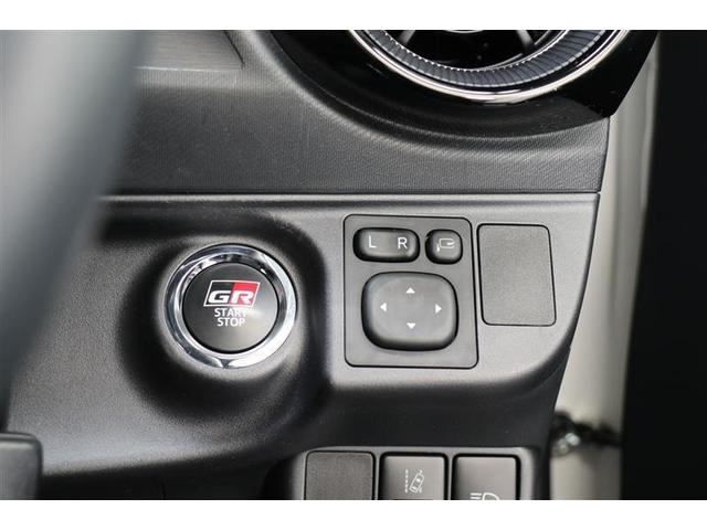 G GRスポーツ /衝突被害軽減ブレーキ LEDライト シートヒーター スマートキー プッシュ式スタート ワンオーナー車(8枚目)