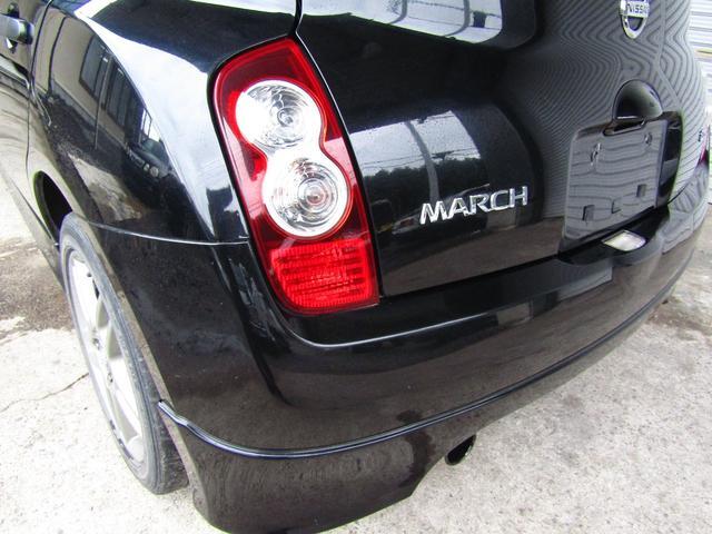 5MT 12SR オーテックバージョン タイヤ4本新品ETC(7枚目)