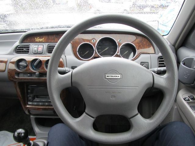 「ミツオカ」「ビュート」「コンパクトカー」「茨城県」の中古車19