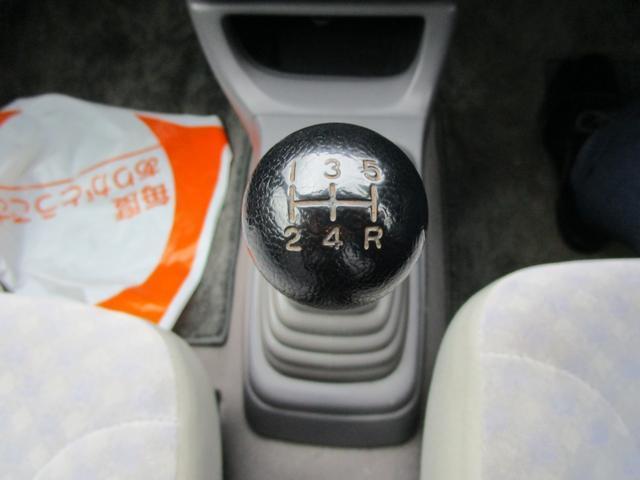 「ミツオカ」「ビュート」「コンパクトカー」「茨城県」の中古車20