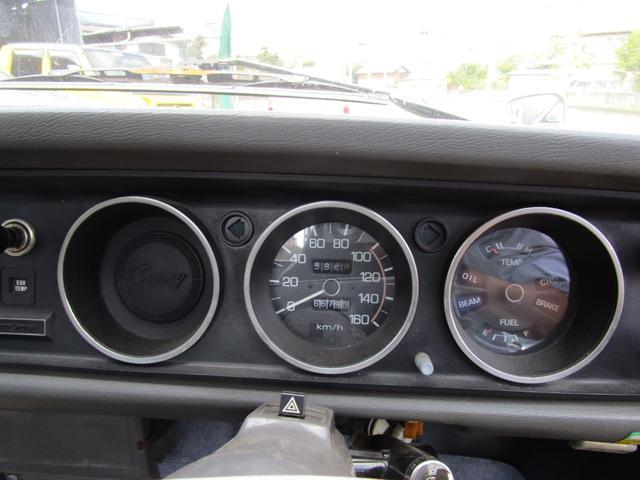 「日産」「サニートラック」「トラック」「茨城県」の中古車22