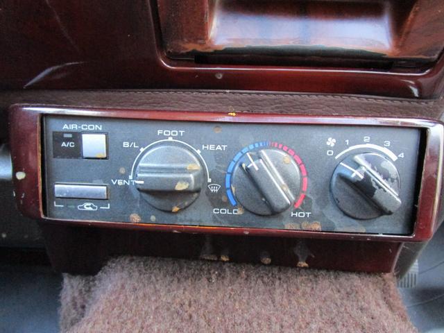 「日産」「セドリック」「ステーションワゴン」「茨城県」の中古車16