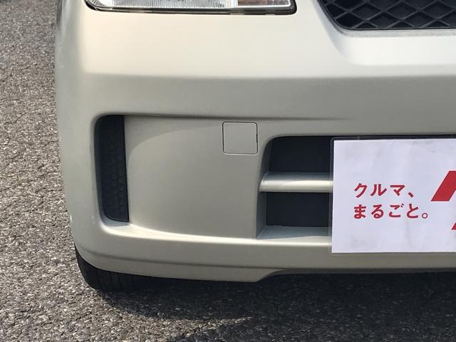 「ダイハツ」「ミラ」「軽自動車」「群馬県」の中古車10