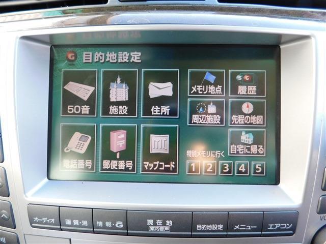 Cタイプ 純正HDDナビ バックカメラ 革シート ETC(16枚目)