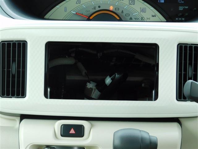 X SAII 衝突被害軽減システム アイドリングストップ キーフリー レーダーブレーキ アイドリングストップ オートエアコン イモビライザー ベンチシート 両側スライドドア(17枚目)