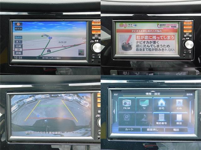 「日産」「エクストレイル」「SUV・クロカン」「栃木県」の中古車2
