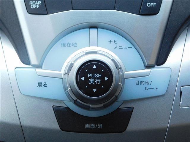 「ホンダ」「オデッセイ」「ミニバン・ワンボックス」「栃木県」の中古車16