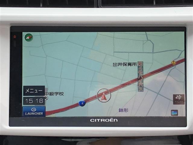 ☆電車でご来店のお客様はJR宇都宮線「小山駅」よりお電話下さい。☆