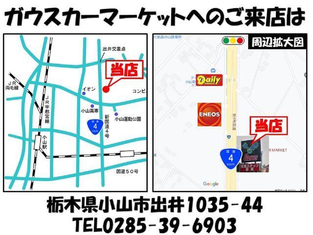 「ダイハツ」「ミラココア」「軽自動車」「栃木県」の中古車3