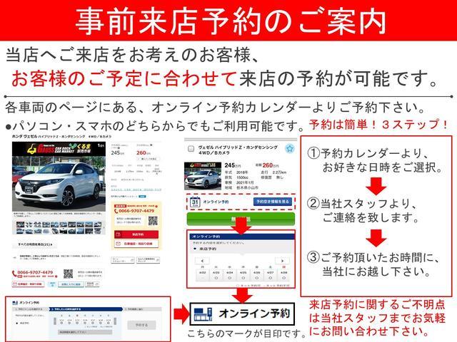S 走行3万キロ台(23枚目)