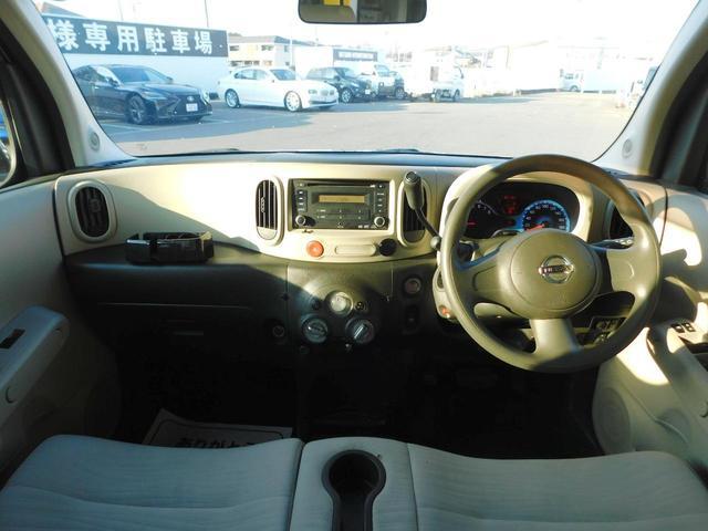 15X ユーザー買取車 純正オーディオ インテリジェントKEY プッシュボタンスタート Wエアバック コラム式シフト アイドリングストップ機構 車両高価買取実施(16枚目)
