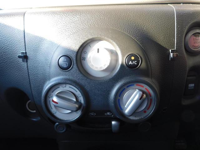 15X ユーザー買取車 純正オーディオ インテリジェントKEY プッシュボタンスタート Wエアバック コラム式シフト アイドリングストップ機構 車両高価買取実施(20枚目)