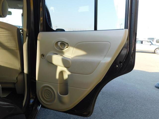 15X ユーザー買取車 純正オーディオ インテリジェントKEY プッシュボタンスタート Wエアバック コラム式シフト アイドリングストップ機構 車両高価買取実施(23枚目)