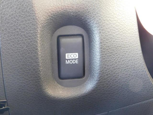 15X ユーザー買取車 純正オーディオ インテリジェントKEY プッシュボタンスタート Wエアバック コラム式シフト アイドリングストップ機構 車両高価買取実施(26枚目)