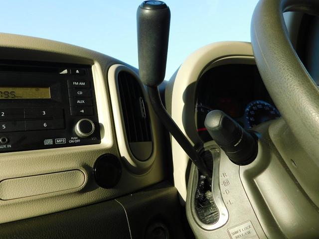 15X ユーザー買取車 純正オーディオ インテリジェントKEY プッシュボタンスタート Wエアバック コラム式シフト アイドリングストップ機構 車両高価買取実施(28枚目)