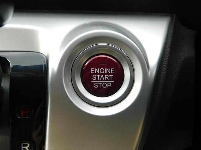 G ユーザー買取 純正アルミホイール Wエアバック 電動格納ミラー 横滑り防止装置 ステアリングスイッチ プッシュスタート アイドリングストップ ETC フォグランプ HIDライト(16枚目)