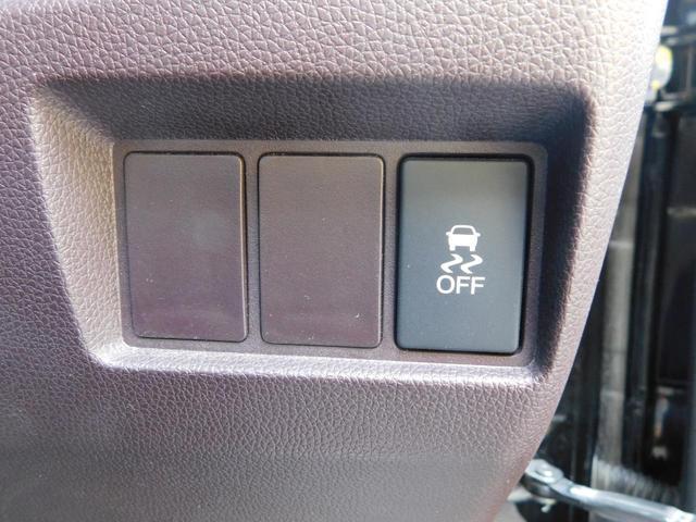 G ユーザー買取 純正アルミホイール Wエアバック 電動格納ミラー 横滑り防止装置 ステアリングスイッチ プッシュスタート アイドリングストップ ETC フォグランプ HIDライト(20枚目)