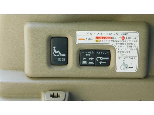 G 車いすスロープ 車椅子電動固定式 4人乗り 車いす1台 ギャザスオーデイォ アイドリングストップ 横滑り防止 Wエアバック 電動格納ミラー 禁煙車 ワンオーナー 両側スライドドア(34枚目)
