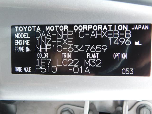 G 横滑り防止機能 エコアイドル パワステ ABS オートエアコン エアバック 衝突安全ボディ パワーウィンドウ キーレスエントリ- WエアB ユーザー買取車両 禁煙車 プッシュスタート 電動格納ミラー(33枚目)