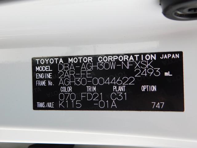 2.5Z モデリスタフルエアロ モデリスタ19インチアルミホイール メーカーオプションナビ フルセグテレビ メーカーオプションリアモニター JBLサウンドシステム メーカーオプションサテライトビュー カメラ(19枚目)