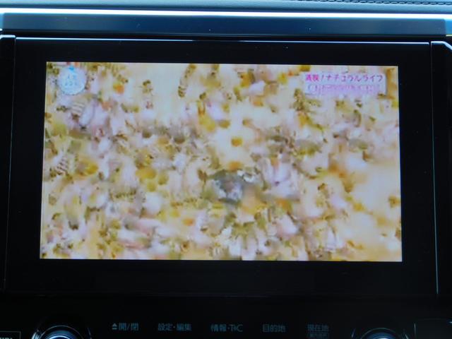 2.5Z モデリスタフルエアロ モデリスタ19インチアルミホイール メーカーオプションナビ フルセグテレビ メーカーオプションリアモニター JBLサウンドシステム メーカーオプションサテライトビュー カメラ(21枚目)