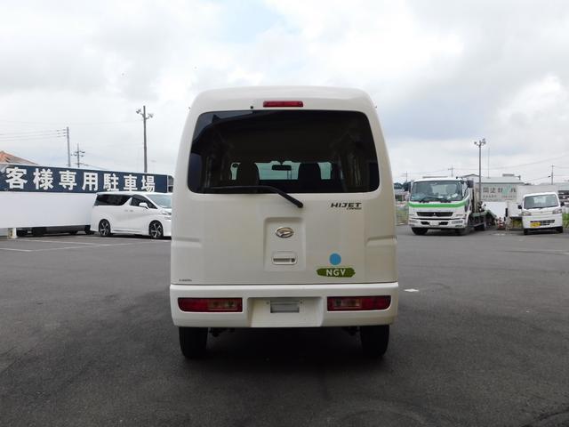 CNG ユーザー買取 天然ガス自動車 走行1.6万キロ オーディオ パワステ エアバック エアコン 禁煙車(9枚目)