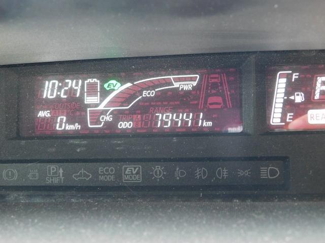 L ユーザー買取 LEYレス ナビ ETC Wエアバック AUTOライト 衝突軽減ブレーキ 車線はみだし防止 電動格納ミラー 横滑り防止装置 アイドリングストップ EV/ECOモード AUTOエアコン(4枚目)