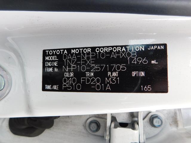 L ユーザー買取 LEYレス ナビ ETC Wエアバック AUTOライト 衝突軽減ブレーキ 車線はみだし防止 電動格納ミラー 横滑り防止装置 アイドリングストップ EV/ECOモード AUTOエアコン(5枚目)
