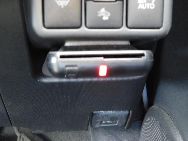 L ユーザー買取 LEYレス ナビ ETC Wエアバック AUTOライト 衝突軽減ブレーキ 車線はみだし防止 電動格納ミラー 横滑り防止装置 アイドリングストップ EV/ECOモード AUTOエアコン(11枚目)
