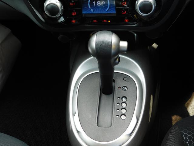 15RX アーバンセレクション ユーザー買取 ナビ バックカメラ ABS Wエアバック 電動格納ミラー 純正アルミホイール パワステ パワーウインドウ テレビ プッシュスタート 前後ドライブレコーダー 禁煙車 保証書 取扱説明書(12枚目)