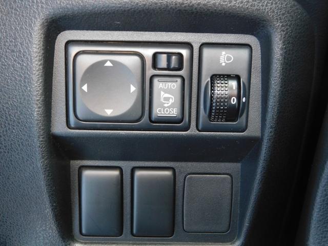 15RX アーバンセレクション ユーザー買取 ナビ バックカメラ ABS Wエアバック 電動格納ミラー 純正アルミホイール パワステ パワーウインドウ テレビ プッシュスタート 前後ドライブレコーダー 禁煙車 保証書 取扱説明書(25枚目)