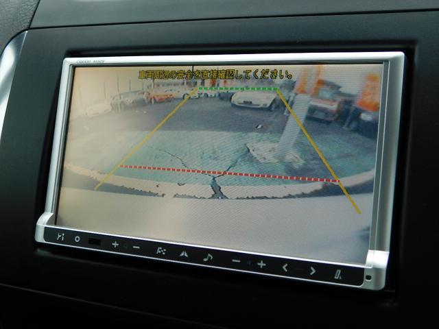 1.5G ワンオーナー ユーザー買取 ナビ TV バックカメラ 純正アルミホイール 電動格納ミラー パワステ エアコン フォグランプ ウインカーミラー ステアリングスイッチ 走行1万Km台(19枚目)