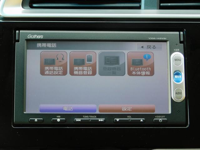 15X ユーザー買取 ナビ TV バックカメラ ETC プッシュスタート 電動格納ミラー Wエアバック 横滑り防止装置 アイドリングストップ 社外アルミホイール ABS(6枚目)