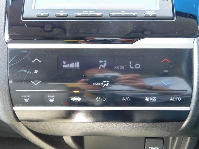15X ユーザー買取 ナビ TV バックカメラ ETC プッシュスタート 電動格納ミラー Wエアバック 横滑り防止装置 アイドリングストップ 社外アルミホイール ABS(7枚目)