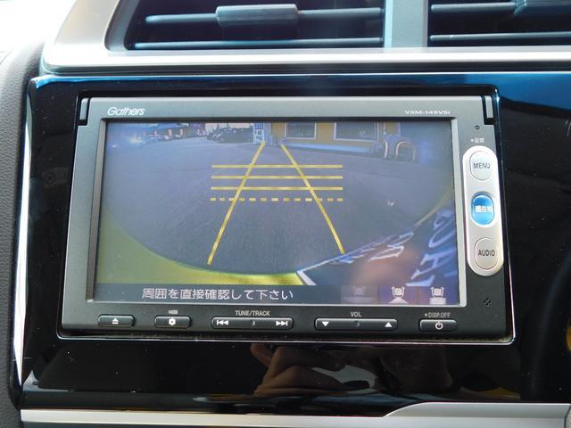 15X ユーザー買取 ナビ TV バックカメラ ETC プッシュスタート 電動格納ミラー Wエアバック 横滑り防止装置 アイドリングストップ 社外アルミホイール ABS(15枚目)