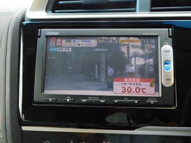 15X ユーザー買取 ナビ TV バックカメラ ETC プッシュスタート 電動格納ミラー Wエアバック 横滑り防止装置 アイドリングストップ 社外アルミホイール ABS(19枚目)