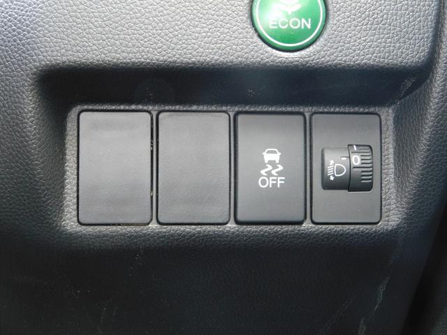 15X ユーザー買取 ナビ TV バックカメラ ETC プッシュスタート 電動格納ミラー Wエアバック 横滑り防止装置 アイドリングストップ 社外アルミホイール ABS(20枚目)